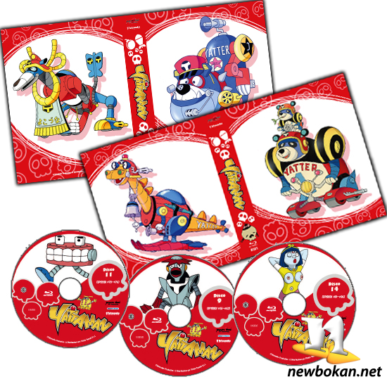 Yattaman Blu ray Disc Box 02