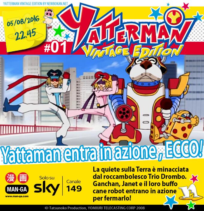 Yattaman 2008 vintage edition doppiaggio