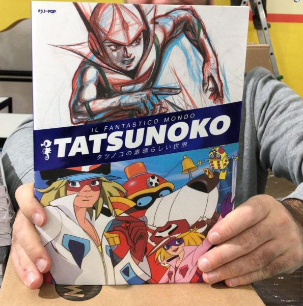 Fantastico mondo tatsunoko