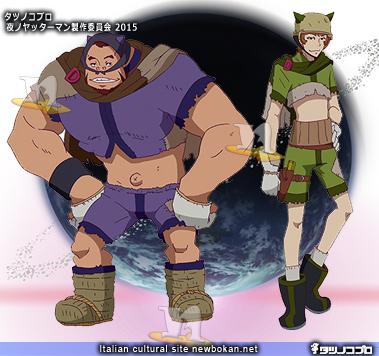 Y15 Boyaki e Tonzura