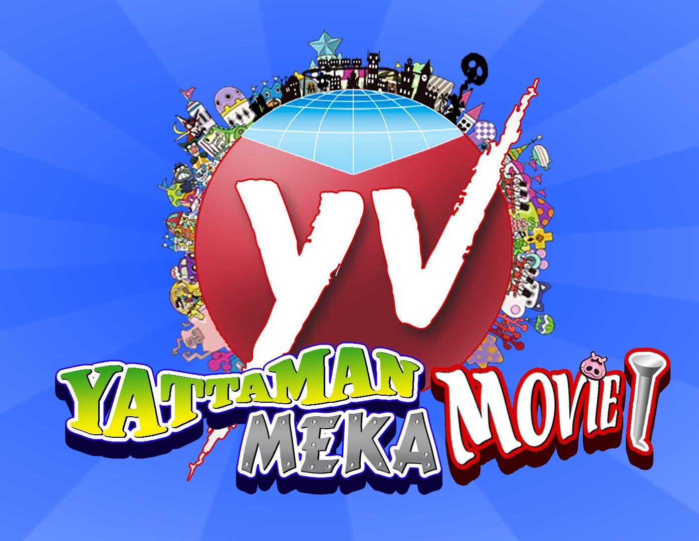 Yamato meka movie