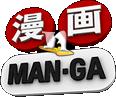 man-ga-logo