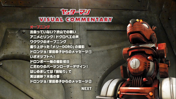 DVD2 main menu