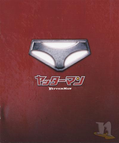 Libretto - copertina