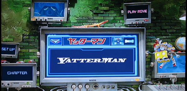 Yattaman the movie BD main menu
