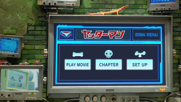 Yattaman the movie DVD main menu
