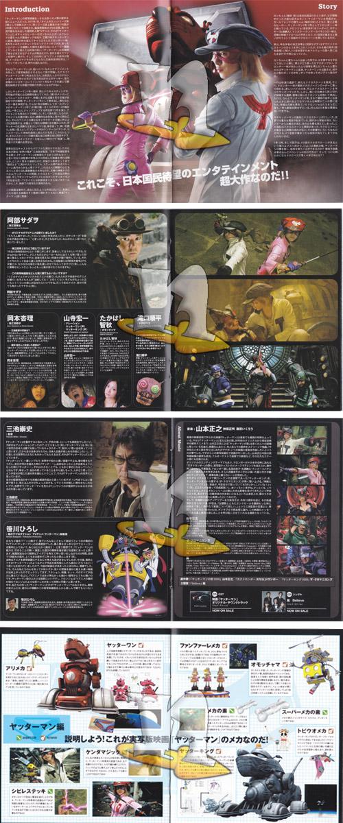 collage libretto